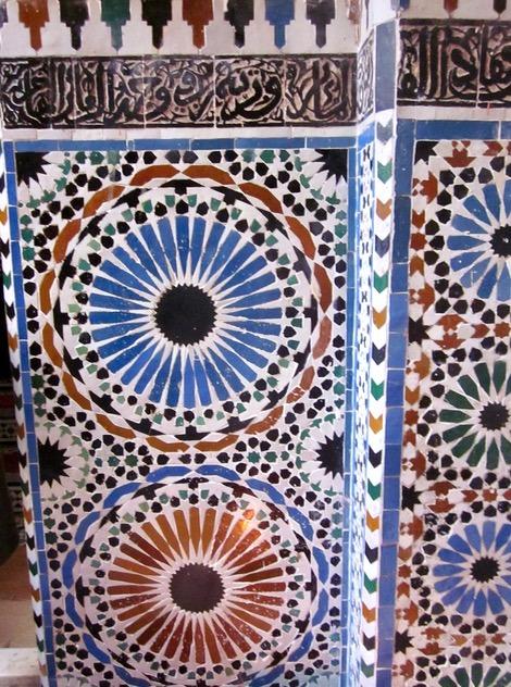 Fez Morocco art
