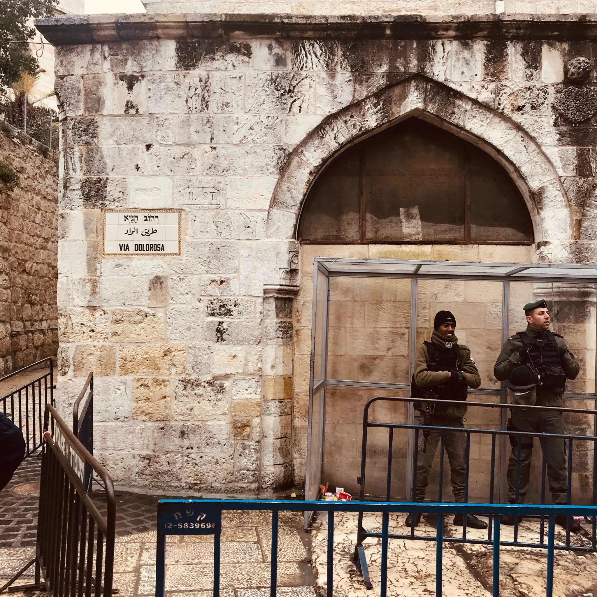 guards in jerusalem
