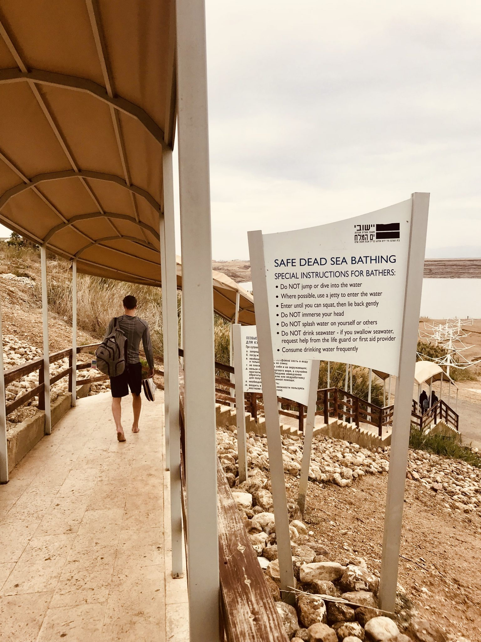 the dead sea in israel with kids