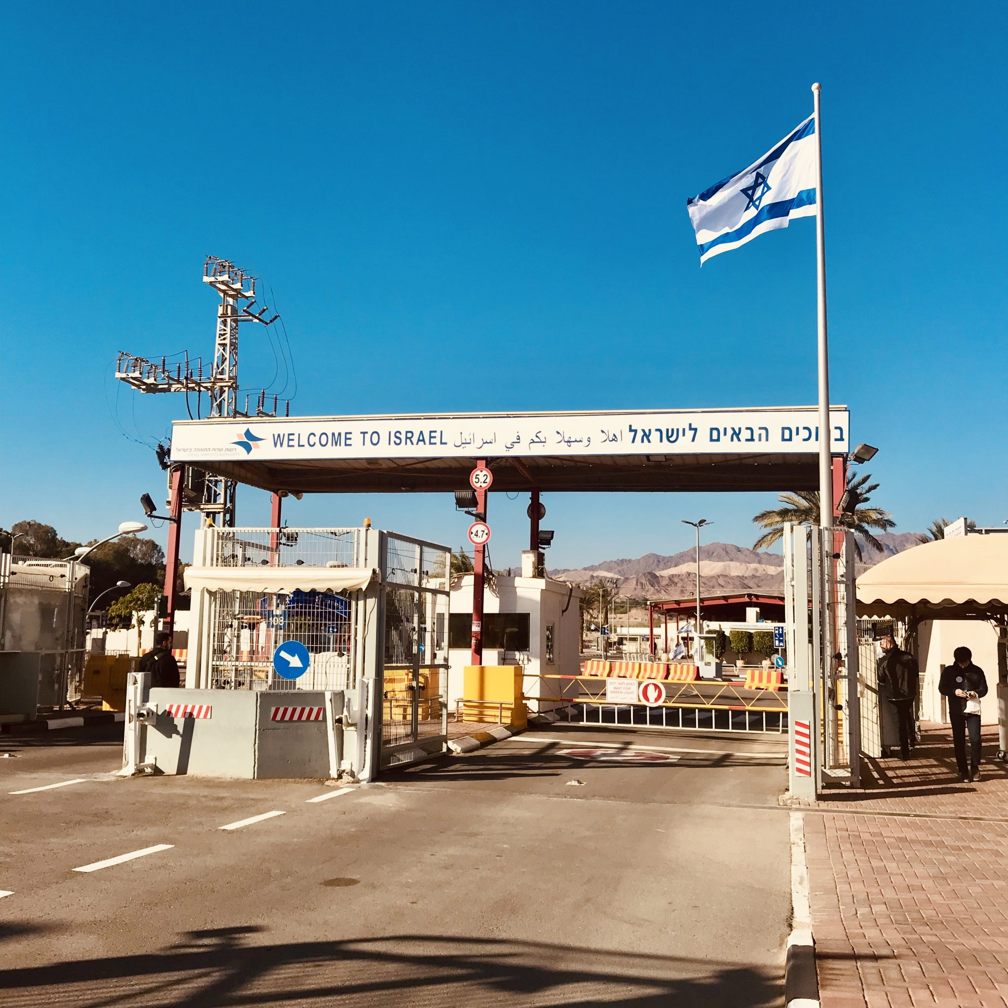 crossing the israel and jordanian border